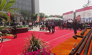 About Shaanxi Yanchang Petroleum Northwest Rubber Co., Ltd