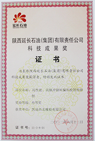 Award for R&D of high pressure rubber hose