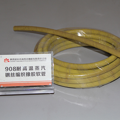 Type 908 SAE J517 R5 Hydraulic Rubber Hose