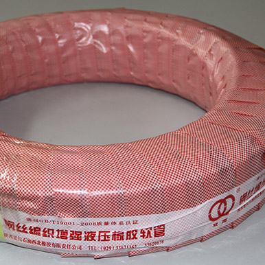 901 Wire Braided Hydraulic Rubber Hose