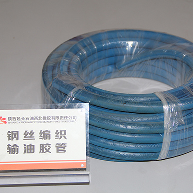 Type 903 Hydraulic Rubber Hose with Heat-oil Resistance