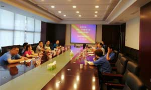 Two Business Giants in China Visits Yanchang Northwest Rubber